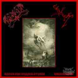 Barastir / Ugluk - Split LP