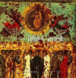 CHARON (Ger) - Sulphur Seraph (The Archon Principle), CD