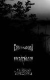 Lebensabend / Lycanthropy / Nosce Teipsum  3er Split