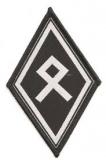 Odal Rune patch